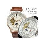 ショッピング自動巻き 自動巻き 腕時計 全針稼動 本格仕様 サン&ムーン BOX・保証書付