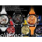 腕時計(男女兼用) 3Dレザー(本革)タイプウォッチ クロノグラフ腕時計 ユニセックス