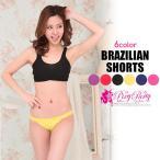 Yahoo Shopping - ブラジリアンショーツ パンツ 女性用 下着 ロゴ入りなのでチラ見せOK! 全6色