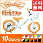 キックバイク キッズバイク ペダルなし 自転車 Airbike 公園の天使 全10色 送料無料 ランニングバイク ラッピング不可