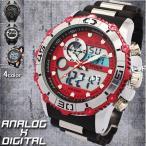 アナログ&デジタル 3気圧防水・マルチファンクション デュアルタイム腕時計 全4色
