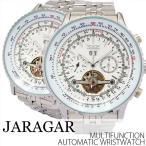 自動巻き 腕時計 クロノグラフ テンプスケルトン マルチファンクション シルバー&ホワイト 箱付き トゥールビヨン