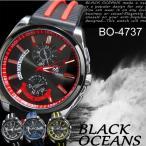 ビッグフェイス 腕時計 ラバーバンド クロノグラフ ウォッチ 男性用 メンズ ホワイト レッド ブルー イエロー ユニセックス 全4色