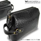 Yahoo Shopping - 牛革 オーストリッチ型押し セカンドバッグ 大人気のダレス メンズ セカンド ブラック 本革