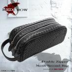 ダブルファスナー セカンドバッグ メンズ セカンド 牛革 メッシュ 編み込み ブラック 黒