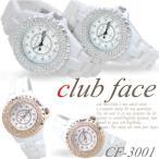 レディース腕時計 メンズ腕時計 ダイヤベゼル ラインストーン ホワイトセラミック腕時計 全4種類