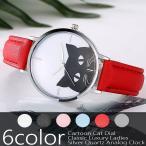 黒猫腕時計 モノトーン文字盤 シンプル デザインウォッチ  ネコねこ 革ベルト レディース腕時計 全6色 猫グッズ