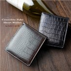 紳士用 メンズ用 クロコ型押し 二つ折り財布  牛革  短財布 ウォレット シンプル レザー短財布 本革  全2色