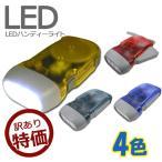 懐中電灯 LED ミニ ハンドライト 携帯グッズ 防災グッズ