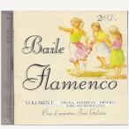 �ڥ��㥳�å� ����(chacott)�ۡ�CD��Baile Flamenco vol.1(2����)