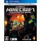 (PSVita)Minecraft: PlayStation Vita Edition