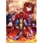 【即日出荷】ヴァイスシュヴァルツ ブースターパック Fate/staynight[UnlimitedBladeWorks]Vol.II【BOX】