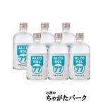 [ケース販売] 菊水酒造 アルコール 7