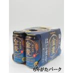 サントリー 金麦 350ml×6缶パック
