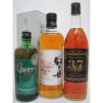 マルス シングルモルト駒ヶ岳 小彼岸桜 (こひがんざくら) ネイチャー・オブ・信州 52度 700mlを含む国産ウイスキー飲み比べ3本セット