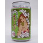 鳥取二十世紀梨チューハイ 350ml×6缶セット