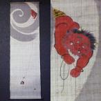 麻タペストリー『雷の太鼓釣り』(掛軸、和風タペストリー)【夏】【京都 洛柿庵】