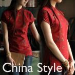 チャイナ服 トップス チャイナ カットソー シャツ 半袖 花柄 民族 衣装 舞台 ch1345
