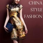 チャイナ服 トップス チャイナ ドレス 半袖 扇 スタイリッシュ 民族 衣装 舞台 ch1376