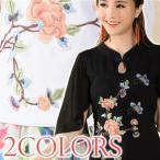 チャイナ服 シフォン フリル 袖 刺繍 チャイナ トップス 花柄 民族 衣装 舞台 ch1396