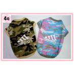 (犬服 ネコポス便)Tシャツ(袖あり)迷彩adidog(ロゴ大)4号(激安 ドッグウェア Tシャツ)