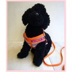 【ハーネス&リード】【ネコポス便】胸当てパット・3号幾何学オレンジ【小型犬用】