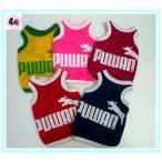 (犬服 ネコポス便)4号 Puwan メッシュタンク 5色 (激安 ドッグウェア Tシャツ)