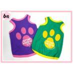 ショッピングタンクトップ (犬服 送料無料)タンクトップカラフル肉球6号(激安 ドッグウェア Tシャツ)
