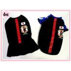 (犬服 ネコポス便)Tシャツ/ワンピ サッカー日本代表応援ウェア 6号(激安 ドッグウェア Tシャツ)