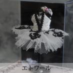 Ballet Petite Torso -バレエプティトルソー- Un -エトワール-