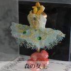 Ballet Petite Torso -バレエプティトルソー- Un -森の女王-