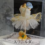 Ballet Petite Torso -バレエプティトルソー- Un -スワニルダ-