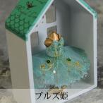 Princess Petite Torso -プリンセスプティトルソー- Un -ブルズ姫-