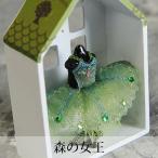 Princess Petite Torso -プリンセスプティトルソー- Un -森の女王-