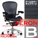 アーロン AE113AWBPJG1BBBK3D01