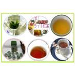 (お試し茶)人気健康中国茶6種39g 人参烏龍茶5g、苦丁茶4g、もち米プ      ーアル茶5g、ジャスミン茶15g、ライチ紅茶5g、キーマン紅