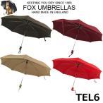 折りたたみ傘 FOX UMBRELLAS TEL 6 フォックス 高級傘 送料無料 折り畳み傘