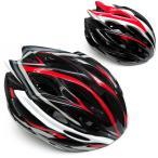 ショッピングロードバイク クロスバイク ロードバイク サイクリング ヘルメット 大人用 LED スポーツヘルメット Mサイズ Lサイズ 自転車用 ■送料無料(一部地域除く)