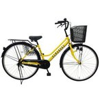 本州送料無料 自転車 27インチ アルハンブラ シングルギア ブロックライト 軽快ママチャリ 馬蹄錠 自転車防犯登録可能