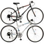 【本州送料無料】 700×28C クロスバイク 折りたたみ自転車 ベルーガ シマノ6段変速 【お客様組立】
