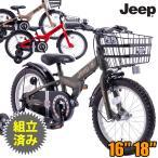 Yahoo!Chalinx Yahoo!店子供用自転車 18インチ 16インチ ジープ JE-16 JE-18 JEEP 男の子自転車 補助輪付き幼児自転車 キッズサイクル スタンド付き!
