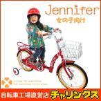 幼児 子供 自転車 キッズサイクル プレゼント 補助輪 こどもの日