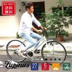 自転車 27インチ LEDオートライト シティサイクル ママチャリ Lupinusルピナス LP-276TA