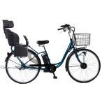 電動アシスト自転車 電動自転車 3段ギア 26インチ 樹脂製後ろ子供乗せセットLP-BM-APX263-KNRJ LUPINUS bySUISUI 東京・神奈川送料無料