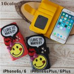 iPhone6 iPhone6s iPhone6Plus iPhone6sPlus ケース にこちゃん スマイル ワッペン くちびる スタッズ SMILE 財布 手帳型 スマホ ケース 送料無料