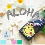 iPhone6 iPhone6s ケース スマイル にこちゃん 夏 aloha hawaii サングラス ワッペン 海 ヤシの木 手帳型 スマホ  送料無料