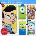 iPhone6s iPhone6 ディズニー*ピノキオ・3匹の子豚・トイストーリー・マイク/サリー ダイカット手帳型ケース 送料無料 スマホ