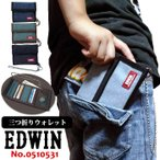 財布 メンズ ウォレット チェーン付き 三つ折り財布