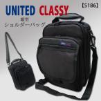【UNITED CLASSY】 縦型 ショルダーバッグ ウレタン入り 【5186】