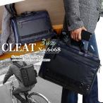 ビジネスリュック ビジネスバッグ メンズ ブリーフケース リュック 3WAY PCポケット 6068 多機能 B4対応 ウレタン入り クリート CLEAT
